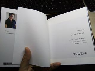 松本日高写真作品集「IMPRESSION」